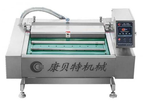 [Maintenance] Rotary belt type vacuum packaging machine