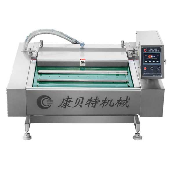 rotary belt type vacuum packaging machine