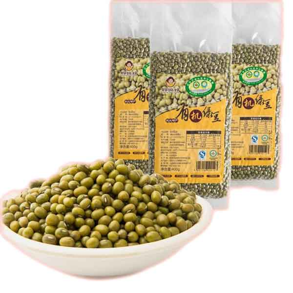 mung beans vacuum packaging machine