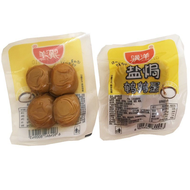 quail eggs vacuum packaging machine