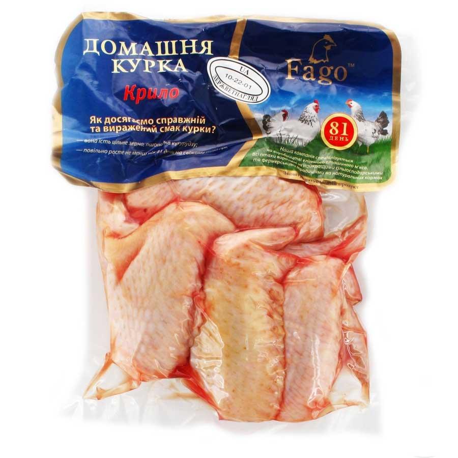 chicken wings packaging machine