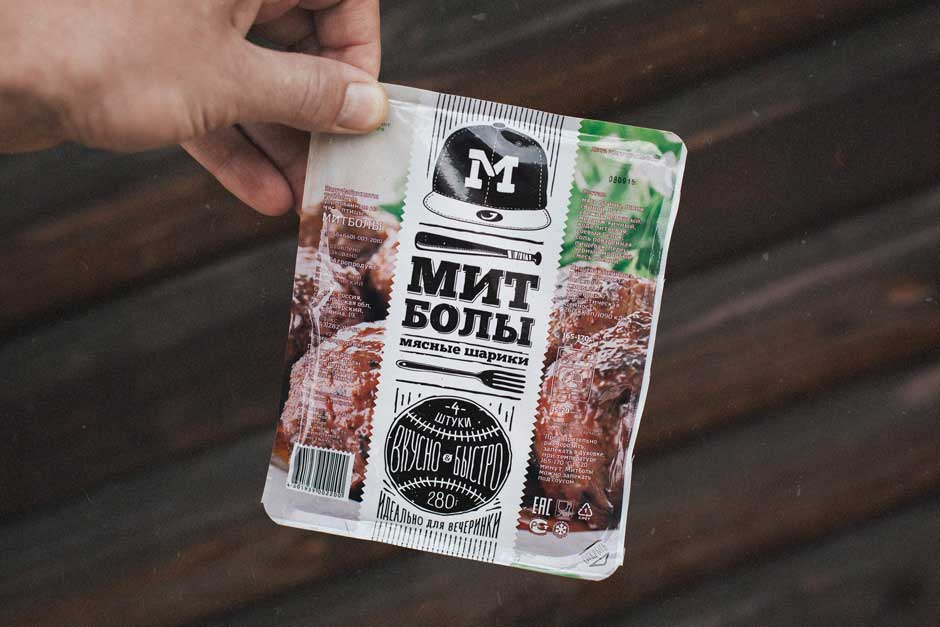 meatballs packaging machine