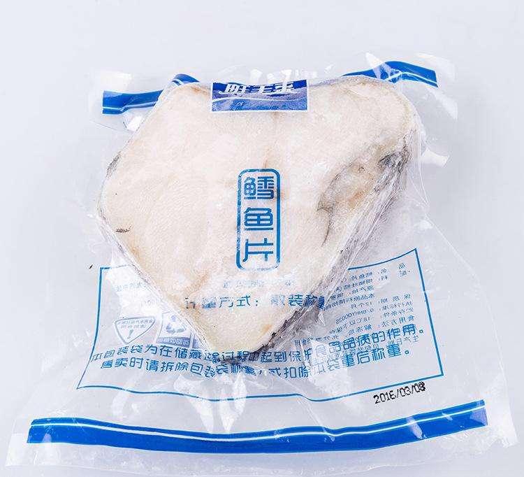 frozen seafood packaging machine