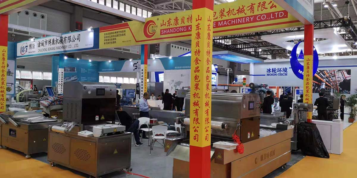 Shandong Kangbeite Food Packaging Machinery Co., Ltd.