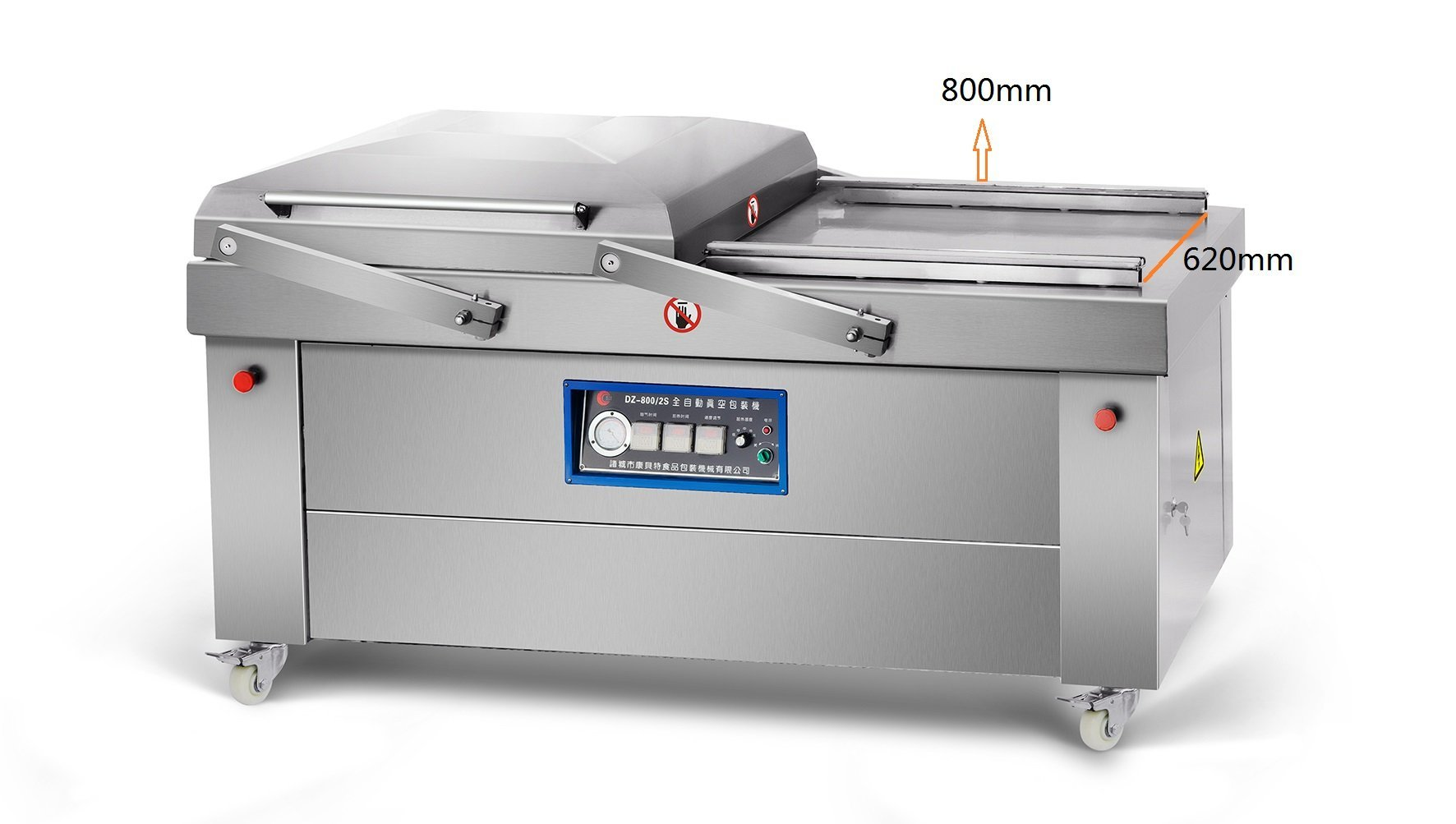 double chamber vacuum packing machine dz800