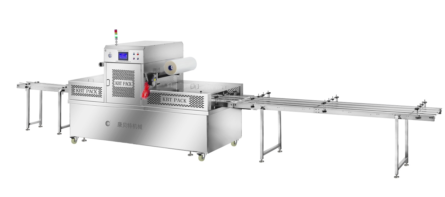 modified atmosphere packaging machine KBT550